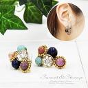 Pierced earrings rhinestone cut Madoka Stone bijou glitter color stone lady's Sweet & Sheep select ◆ multicolored stone MIX round pierced earrings