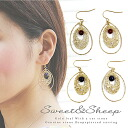 Natural stone drop pierced earrings with the leaf nature stone gold Lady's Sweet & Sheep セレクトアクセ ◆ gold leaf cut stone with the pierced earrings drops tone