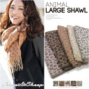 Shawl stall large size animal pattern Lady's Sweet & Sheep select ◆ animal large size shawl