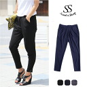 Stretch Jersey tapered women's casual women's harem pants tuck into black Navy ◆ clean their tapered pants