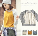 Make tops sweat shirt by color chiffon Lady's Sweet & Sheep ◆ by color chiffon reshuffling; sweat shirt tops