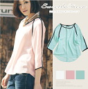 Chiffon tops Lady's blouse stitch black by color Lady's Sweet & Sheep original ◆ stitch line chiffon tops