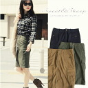 Bottom soot cart cargo military Lady's Sweet & Sheep ◆ military cargo skirt