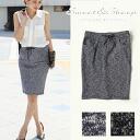 Sweat skirts casual movement Al Mama pencil skirt size S M Park daily women's Sweet &Sheep original ◆ sweatshirts pencil skirt
