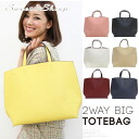 Beautiful bag Tote Leather wind increase women's Sweet &Sheep ◆ leather wind 2WAY tote bag large