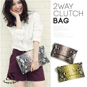 Clutch bag with the bag handbag refined Shin pull adult きれいめ Lady's Sweet & Sheep select ◆ python style chain