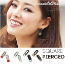 Pierced earrings multicolored cut stone Lady's Sweet & Sheep select ◆ multi-cut stone 2 square pierced earrings