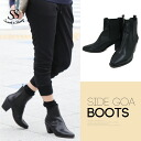 Pretty simple leather boots shoes because black women's Sweet &Sheep select ◆ side Gore boots