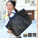 Bag bags large camouflage adult simple women's Sweet &Sheep select ◆ with pattern Victor to back