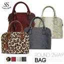 Clean bag shoulder bag handbag more classy adult with leather women's Sweet &Sheep select ◆ round 2-WAY handbag