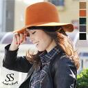 100% of hat Shin pull adult actress hat wool black gray Lady's Sweet & Sheep select ◆ wool plain fabric hats