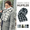 Scarf fashion accessory check simple gray White Black Womens Sweet &Sheep select ◆ large-format chart check scarf