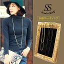 Start reselling! ★ ranking series # 1 winner ★ simple 2-long necklace gold other whole two-color / women's / simple / double