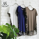 Cut-and-sew chiffon terrorism material adult camouflage military Lady's Sweet & Sheep select ◆ by color back camouflage T-shirt