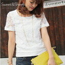 Tops white lace layered flower shirt T shirt ladies Sweet &Sheep original ◆ flower lace layered cut and sewn