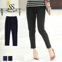 Chiffon bottoms tapered Georgette Lady's Sweet & Sheep ◆ Georgette chiffon tapered pants