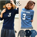 Tops knitted cotton logo simple trend adult gray Navy women's Sweet &Sheep original ◆ numbering knit