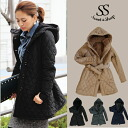 Outer quilting BOA was a daily batting down hooded Trad casual staff, women's Sweet &Sheep ◆ quilted long coat