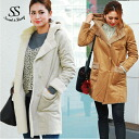 Outerwear Shearling hood with a clean skinned light Court gowns parka fur trend women's Sweet &Sheep ◆ Shearling coat