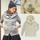 Hoodie plain, clean simple adult order grey ivory women's Sweet &Sheep original ◆ Rider style with the BOA hood Parker