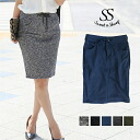 Sweat skirts casual movement Al Mama pencil skirt size S M Park daily women's Sweet &Sheep original ◆ sweatshirts pencil skirt