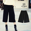Trousers & shorts thick panties wide pants MIME-seven-minute length-length 着yase formal black women's Sweet &Sheep original ◆ Gaucho pants