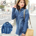 Sweatshirts denim women's Sweatshirts knit trainer denim タンガリー shirt ladies Sweet &Sheep new ◆ ニットデニム t-shirt