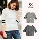 Clean cut & sew simple adult more casual line switching cotton cotton women's Sweet &Sheep original ◆ line with seven minutes sewn