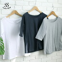 Clean T shirts simple odd sleeves adult enhance solid ladies ' Sweet &Sheep original ◆ solid half Sleeve T shirt