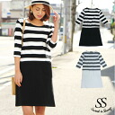 One piece border simple adult A line Pocket two-tone ladies Sweet &Sheep original ◆ bi-coloured bordered piece
