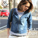 Denim jacket Cardigan outer relax denim NET denim women's Sweet &Sheep original ◆ sweatshirts denim jacket