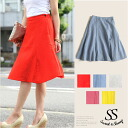 Bottoms button knee lower knee length Shin pull adult Lady's Sweet & Sheep original ◆ chambray knee-length rubber flared skirt