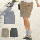 Skirt refined cocoon tweed Lady's Sweet & Sheep ◆ cocoon mixture tweed skirt