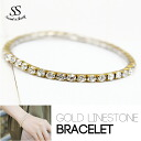 Beautiful bracelet with Rhinestone simple gold enhance women's Sweet &Sheep select ◆ 1 gold rhinestone bracelet