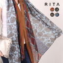 Muffler scarf scarf soft volume flashy pattern accent impact UV protection umbrella ladies RITA Rita ◆ ethnic printed Paisley large shawl