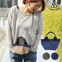 Bag bag Camo adult simple women's Sweet &Sheep select ◆ with handle tote bag