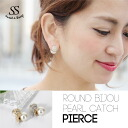 Clean accessories earring Pearl adults our classy ladies Sweet &Sheep ◆ round by scheduling Pearl Earrings