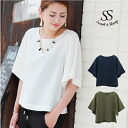 Pretty pullover tops simple plain mixed because adult Womens Sweet &Sheep ◆ linen blend half sleeve pullover