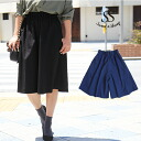 Beautiful Gaucho pants wide pants dates adult order stripe solid ladies ' Sweet &Sheep ◆ West them Gaucho pants