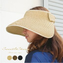 ≪Saliva wide sun visor with the super SALE special price ≫ sun visor UV uv cut Lady's ribbon bush hat child keeping off the sun light cap hat folding mobile elegant gardening ultraviolet rays measures suntan lotion ◆ folding straw ribbon