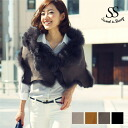 ★ Mouton stole Mouton stole ボタンシュラッグ ムートンシュラッグ stole scarf reversible women's Sweet &Sheep original ◆ lambskin shrug
