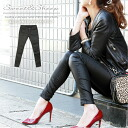 Coating underwear luster stretch skinny pants