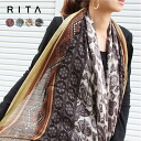 Muffler scarf scarf soft volume flashy pattern accent impact UV protection umbrella ladies RITA Rita ◆ ethnic printed Paisley large shawl