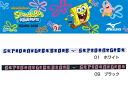 85ZG-370 mizuno Mizuno goggles substitute rubber SpongeBob sponge Bob swimming goggles swimming goggles swimming swimming race fs3gm