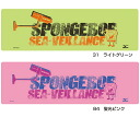 85ZT-371 mizuno Mizuno same tool SpongeBob SpongeBob swim towel swimming towel swim swimming fs3gm