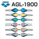 AGL-1900 arena arena mirror goggles with cushioned swimming goggles swim goggles swim swimming for fs3gm
