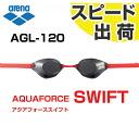 AGL-120 arena arena アクアフォーススイフト goggles ノンクッション swimming goggle swim goggles swim swimming for SMK fs3gm
