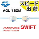 OCL fs3gm for AGL-130M arena arena aqua force swift mirror goggles non cushion swimming goggles swimming goggles swimming swimming races