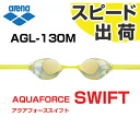 AGL-130M arena arena アクアフォーススイフト mirror goggles ノンクッション mirror swimming goggles swim goggles swim for competitive swimming Kitajima Kosuke players wear (London Olympics) YYL fs3gm