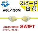 AGL-130M arena arena アクアフォーススイフト mirror goggles ノンクッション mirror swimming goggles swim goggles swim for competitive swimming Kitajima Kosuke players wear (London Olympics) YYL fs3gm